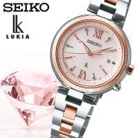 【SEIKO LUKIA】 セイコールキア ソーラー電波 腕時計 レディース SSQV014 ≪レビ...