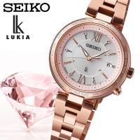 【SEIKO LUKIA】 セイコールキア ソーラー電波 腕時計 レディース SSQV016 ≪レビ...