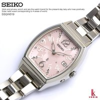 SEIKO セイコー LUKIA ルキア ソーラー電波 腕時計 レディース ssqw019電池交換や...