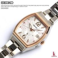 SEIKO セイコー LUKIA ルキア ソーラー電波 腕時計 レディース ssqw020電池交換や...