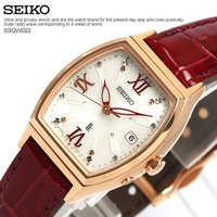 SEIKO セイコー LUKIA ルキア ソーラー電波 腕時計 レディース ssqw022電池交換や...