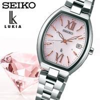 【SEIKO LUKIA】 セイコールキア ソーラー電波 腕時計 レディース SSQW025 ≪レビ...