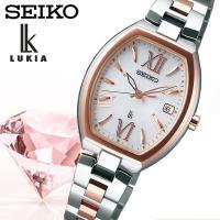 【SEIKO LUKIA】 セイコールキア ソーラー電波 腕時計 レディース SSQW028 ≪レビ...