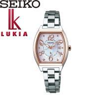 【SEIKO LUKIA】 セイコールキア ソーラー 腕時計 レディース 10気圧防水 SSNV02...