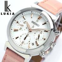 SEIKO セイコー LUKIA ルキア ソーラー 腕時計 レディース SSVS007電池交換が不要...