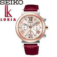 【SEIKO LUKIA】 セイコールキア ソーラー電波 腕時計 レディース 10気圧防水 SSVS...