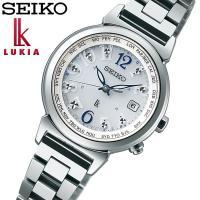 ssvv004  SEIKO セイコー LUKIA ルキア ソーラー電波修正 腕時計 SSVV001...