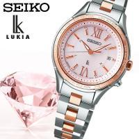 【SEIKO LUKIA】 セイコールキア ソーラー電波 腕時計 レディース SSVV012 ≪レビ...