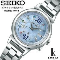 【SEIKO LUKIA】 セイコー ルキア 腕時計 レディース ソーラー電波 10気圧防水 限定2...