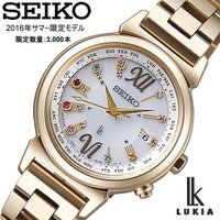 【SEIKO LUKIA】セイコー ルキア 腕時計 レディース ソーラー電波 10気圧防水 限定30...