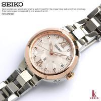 SEIKO セイコー LUKIA ルキア ソーラー電波 腕時計 レディース SSVW068電池交換や...