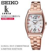 【SEIKO LUKIA】 ルキア ソーラー電波 2015年クリスマス限定モデル SSVW072 『...