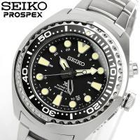 【SEIKO セイコー】 PROSPEX ダイバーズ 腕時計 キネティック 200M防水 SUN01...