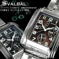 ミリタリー ミリタリ メンズ 腕時計 ミリタリー SVALBAL 本物のミリタリーウォッチが誕生! ...