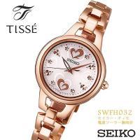 【SEIKO TISSE】 ティセ 腕時計 レディース 電波ソーラー SWFH032 上品で、クラシ...