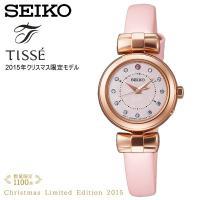 【SEIKO TISSE】 ソーラー電波 2015年クリスマス限定モデル SWFH046 スワロフス...
