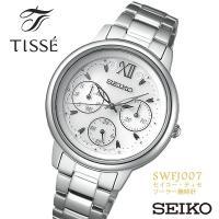 【SEIKO TISSE】 ティセ 腕時計 レディース ソーラー SWFJ007上品で、クラシカルな...
