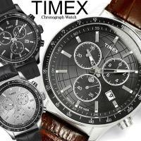 TIMEX タイメックス 腕時計 メンズ レザー ラバー クロノグラフ  T2N818 T2N819...
