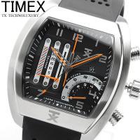 TX ティーエックス BY TIMEX タイメックス アメリカを代表するウォッチブランド、タイメック...