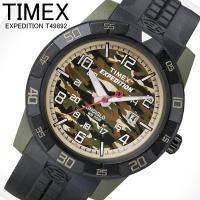 【TIMEX】 タイメックス Expedition エクスペディション メンズ 腕時計 クオーツ ラ...
