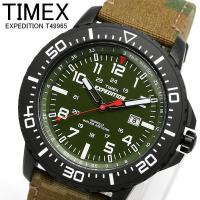 【TIMEX タイメックス】 腕時計 エクスペディション カモ アップランダー T49965 様々な...