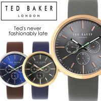 【TED BAKER LONDON 】 テッドベーカーロンドン 腕時計 メンズ クオーツ 5気圧防水...