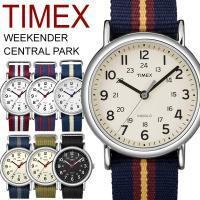 TIMEX WEEKENDER タイメックス ウイークエンダー ミリタリー ミリタリ メンズ 腕時計...