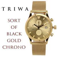 TRIWA/トリワ SORT OF BLACK 腕時計 クロノグラフ ユニセックス TW-LCST1...