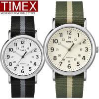 TIMEX タイメックス ウィークエンダー 腕時計 ユニセックス クオーツ TX-WE02 1854...