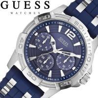 GUESS ゲス 腕時計 メンズ マルチカレンダー ラバーベルト ネイビー W0366G2 GUES...