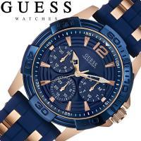 GUESS ゲス 腕時計 メンズ マルチカレンダー ラバーベルト ネイビー×ローズゴールド W024...