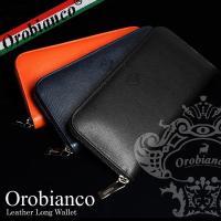 【Orobianco】 オロビアンコ 長財布 メンズ ラウンドファスナー オン・オフどちらにも気兼ね...