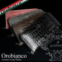 【Orobianco】 オロビアンコ 長財布 メンズ ラウンドファスナー クロコ型押し オン・オフど...