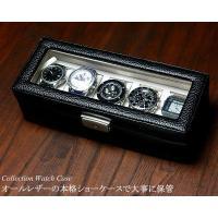 時計ケース レザー 牛革 腕時計 ケース 本革レザー仕様 腕時計 ケース コレクションボックス 大切...