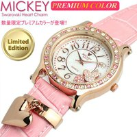 クリスマス限定カラー ミッキー シリアルナンバー入り ハートチャーム限定モデル 腕時計 世界的に有名...