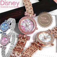 Disney/ディズニー ミニーマウス生誕80周年記念 オーラミニー シェル文字盤 腕時計 あらゆる...