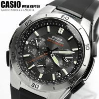 カシオ 電波 ソーラー 電波ソーラー CASIO ソーラー電波時計 クロノグラフ 腕時計 メンズ ウ...