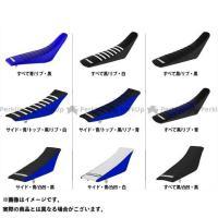 エンジョイMFG YZ85 シートカバー Yamaha カラー:サイド:青/凸凹:白 MOTO禅
