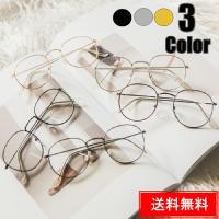 伊達メガネ 伊達眼鏡 伊達めがね 眼鏡 メンズ レディース だてめがね スクエア 四角めがね 細縁 大きめ 韓国 おしゃれ かわいい ゴールド シルバー ブラック