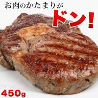 肉汁あふれる厚切りリブアイロールの迫力!肉本来の旨味が楽しめるステーキです。ギフトにも♪ 【原料肉加...