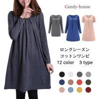YS-candy-house:winfz1681-00