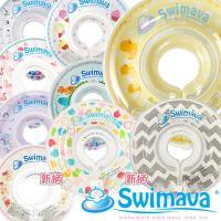 スイマーバ Swimava (全国一律送料無料) うきわ首リングでベビーエクササイズ うきわ プレスイミング プール バス お風呂