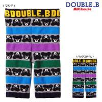 ダブルB(DOUBLE-B)  商品番号:61-9801-959 商品名:ダブルB(DOUBLE-B...