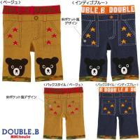 ダブルB(DOUBLE-B)  商品番号:63-9804-952 商品名:ダブルB(DOUBLE-B...