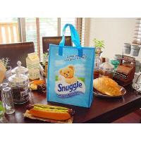 スナッグルのビニールトートバッグ アメリカ雑貨 アメリカン雑貨