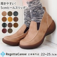 リゲッタ カヌー シューズ 靴 CJAW4301 レディース サイドゴア スリッポン ヒール ウェッジソール グミインソール 歩きやすい 日本製