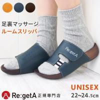 ■Re:getA/JPR007/Room Sandal ■BRAND:Re:getA(リゲッタ) ■...