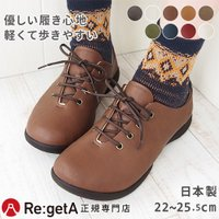 リゲッタ シューズ 靴 レディース R-071 フラット レースアップ コンフォートシューズ 軽い 歩きやすい regeta 日本製 正規取扱店