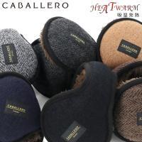 キャバレロ 耳あて ALPERA CABALLERO