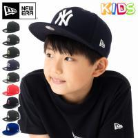 KIDS|「9FIFTY」 子供向けに、頭周りやロゴ、バイザーの大きさを調整したキッズライン。59F...